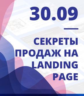 dkKNP8CJoEP3gy5dK6oAgj6z0YJUagjgAAvA32sobHqDsyzjmuDLlTC2wgmGz4YFrse6sFj7Z0FKSQrdScw6t9F7k4qKCNjMz4ufeElCvJoC8XwPTIa2sfPgJKYpWW3Sk4WBkpt1 Нюансы создания изображений для рекламы Вконтакте, Фейсбук, Google и Ютуб