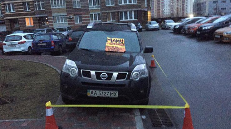 Проблема парковки возле жилых домов Киева