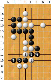 13NHK_Go_Sakata20.png