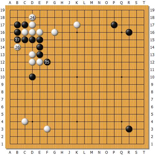 13NHK_Go_Sakata19.png