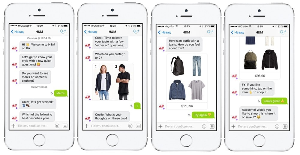 sosyal medyada chatbot kullanımı