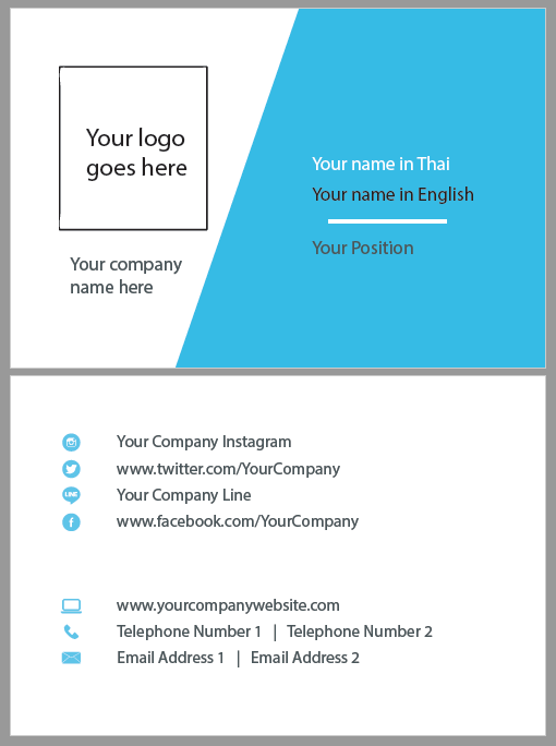 The cool business card that we designed for you