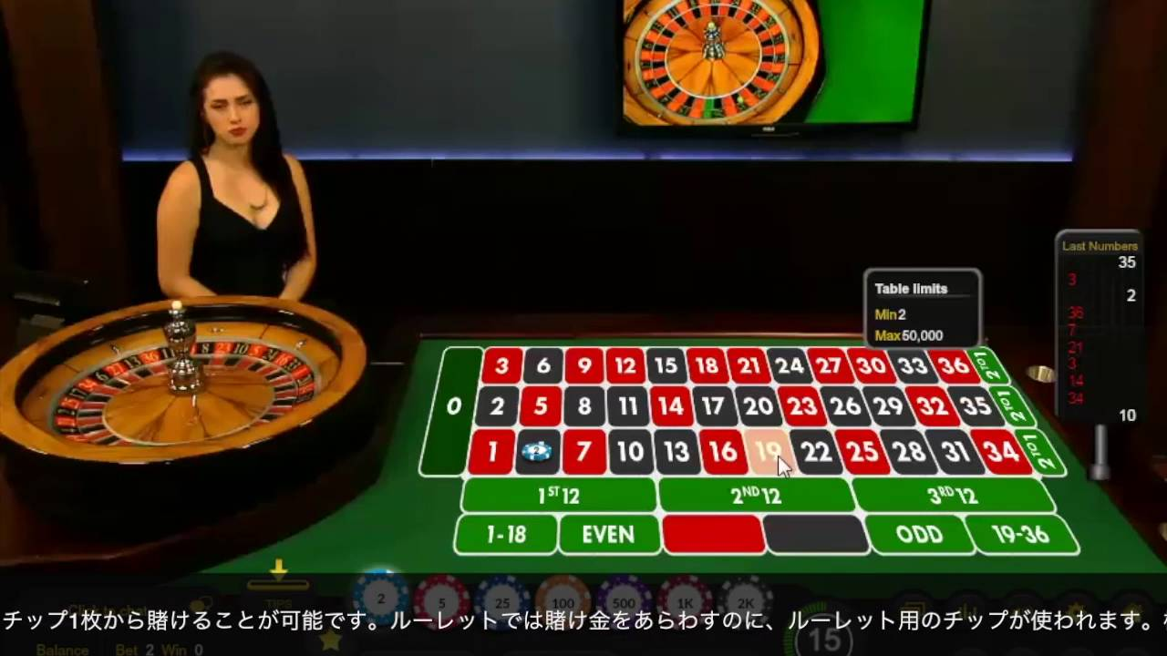 live casino tip