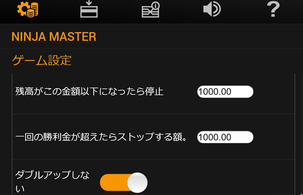 Ninja Master luckyniki