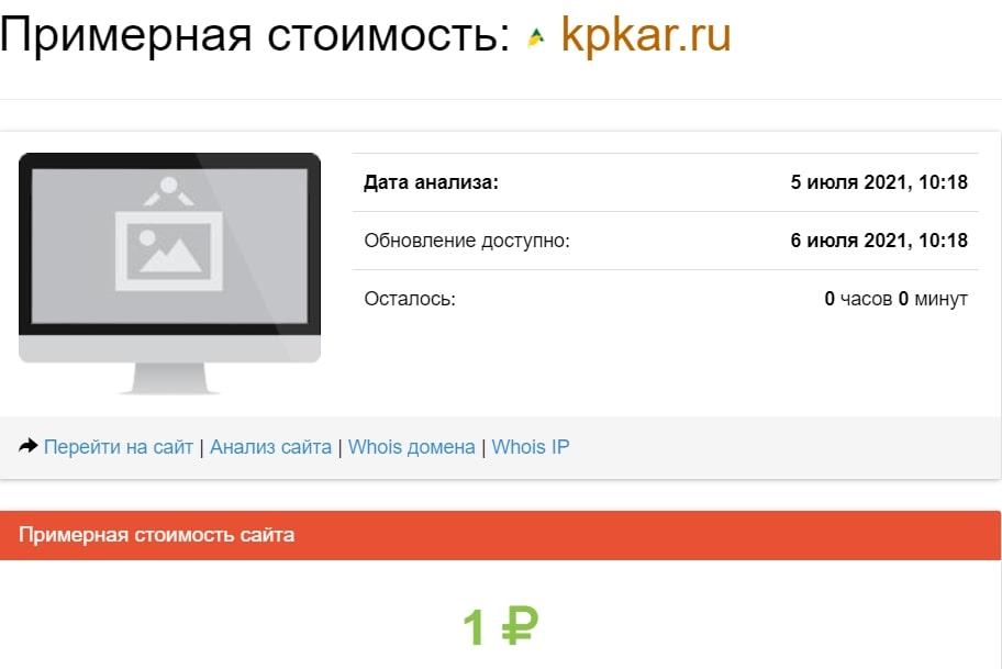 """КПК """"Аграрное развитие"""": отзывы и анализ инвестиционных условий обзор"""