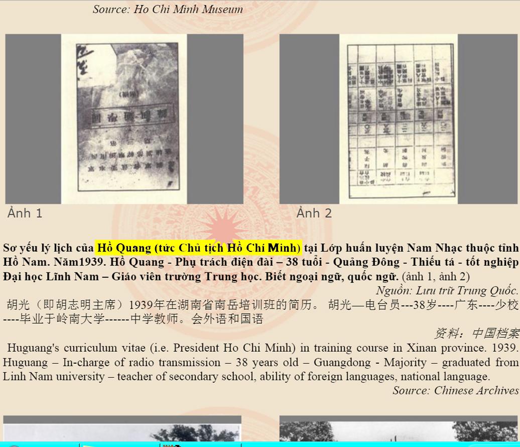 Tài liệu của Cục Lưu-trữ VC về bí danh Hồ Quang của Hồ Chí Minh.jpg