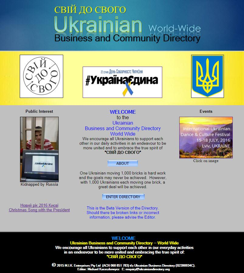 F:\Friends of Ukraine Network\Ukrainian Directory\UkiDir.jpg