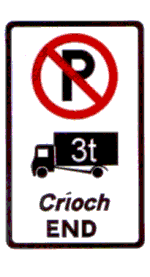 End of the restriction zone Regulatory Traffic Sign