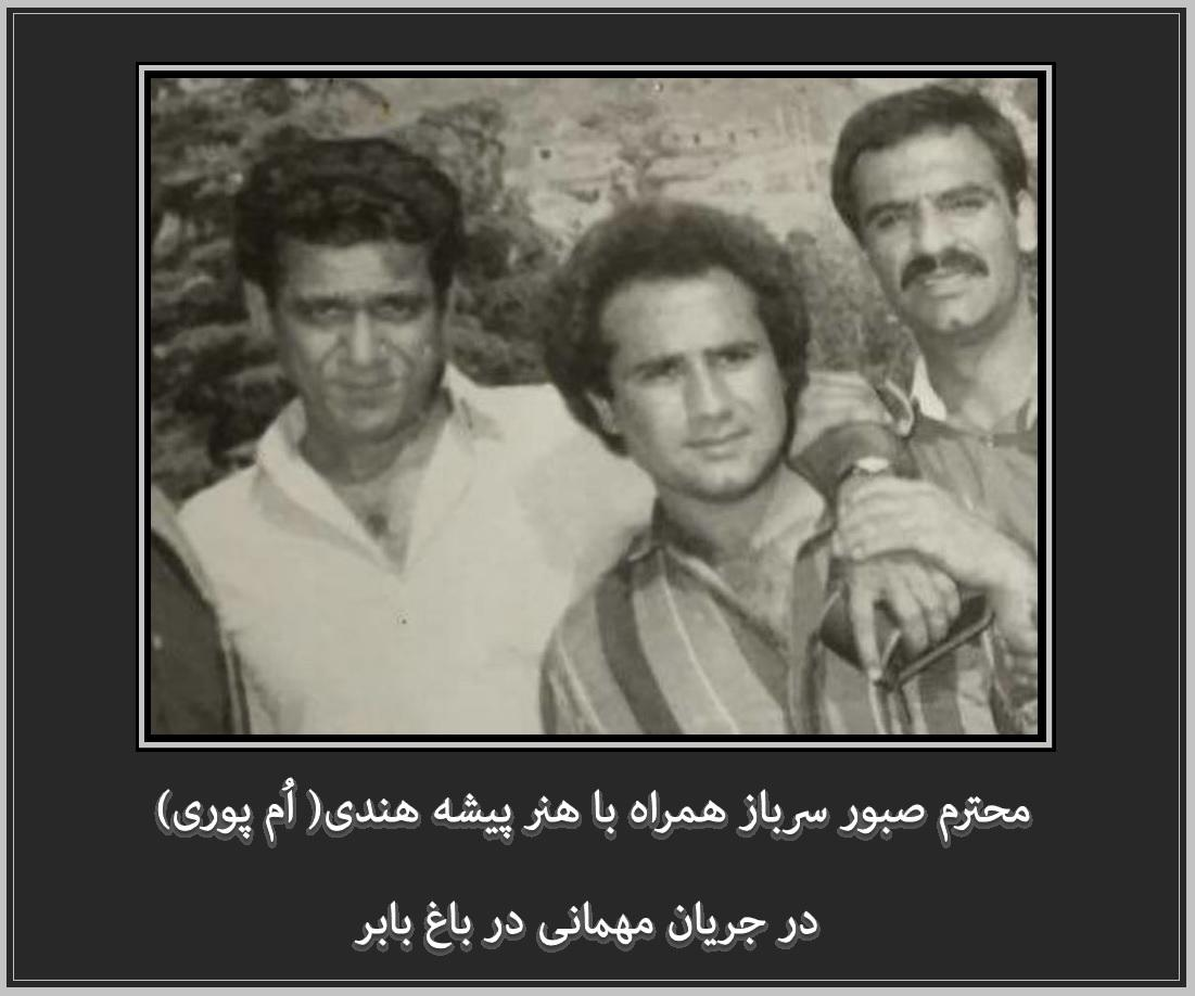 C:\Users\Masoud_2\Desktop\عکسهای صبور سرباز\sabur-4.jpg