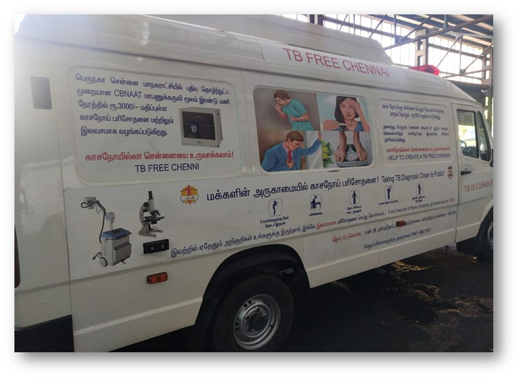 mobile TB clinic in Chennai, India