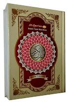 Al-Qur'an (ku) dan Terjemahan - Standard | RBI