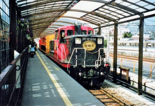 Sagano Torokko train