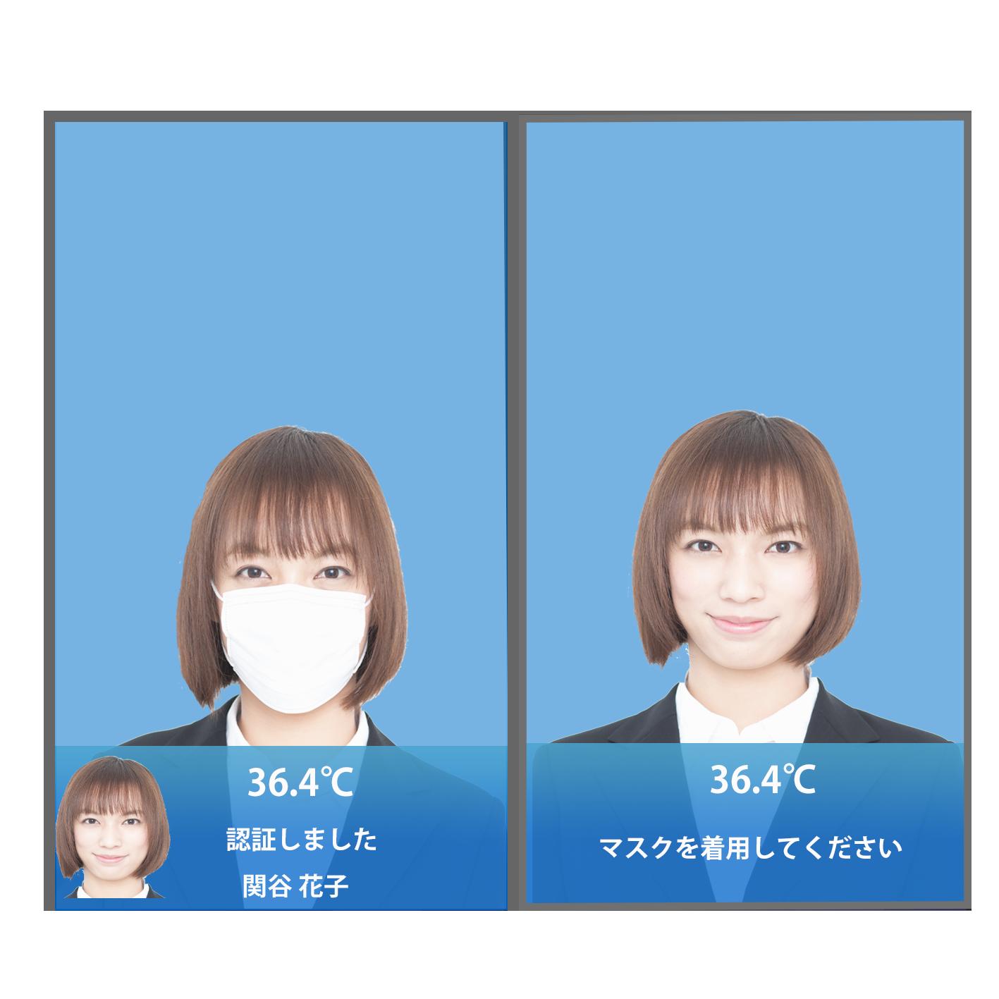 マスク 顔 認証 マスク着用時でも認証率99.9%、NECが新たな顔認証エンジンを開発:人工知能ニュース