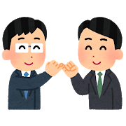 http://judojoutatu.com/wp-content/uploads/2018/12/yubikiri_business.png