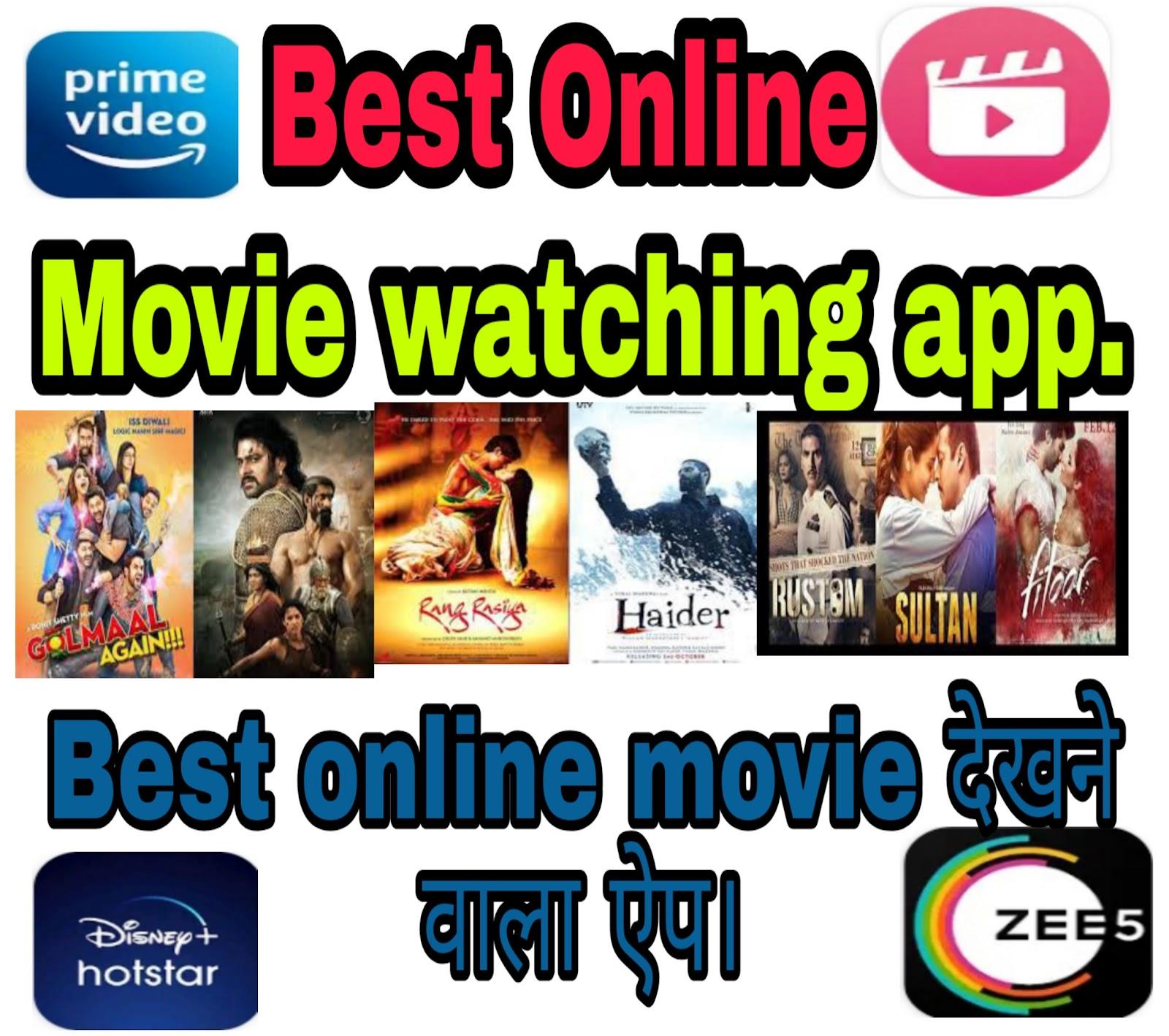 Online movie dekhne wala app