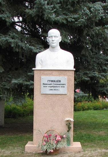 Памятник в посёлке Шилово.jpg