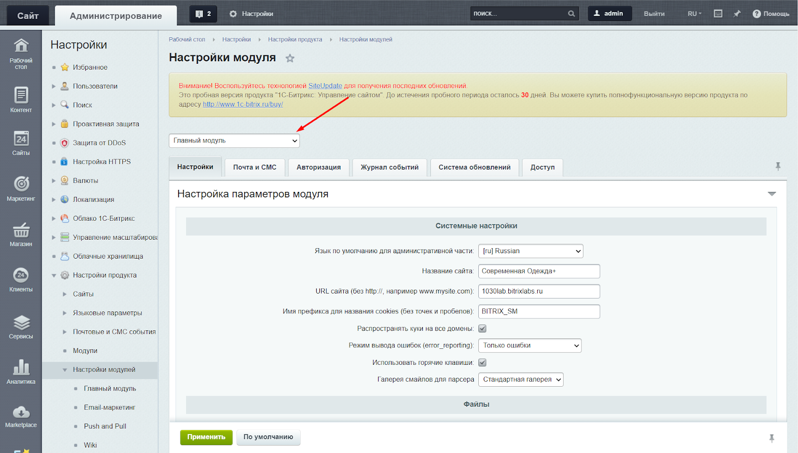 правила регистрации домена com