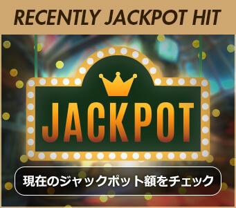 Casino Jamboree bonus