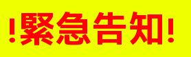 freefont_logo_nicokaku_v1 (8).png