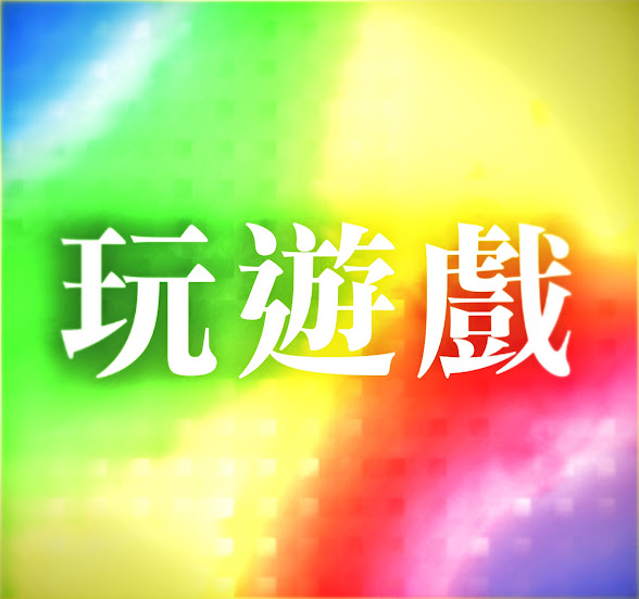 https://sites.google.com/site/vjnuance/home/for-you-and-me/family-parenting/zizhixiannuedechibang