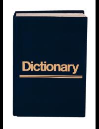 Illustration représentant un dictionnaire noir avec la mention Dictionary écrit en doré 200x260