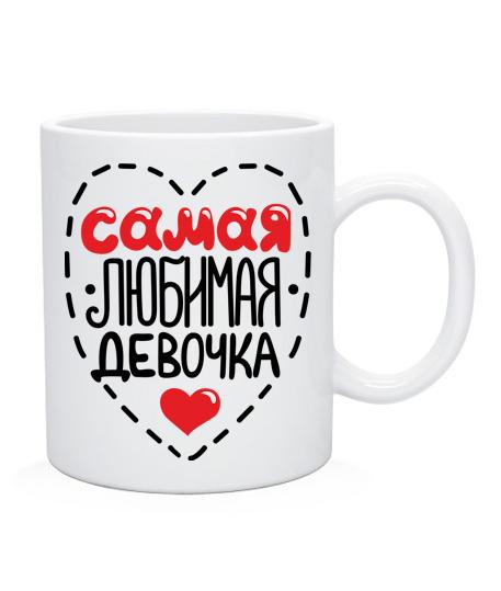 чашка на праздник фото