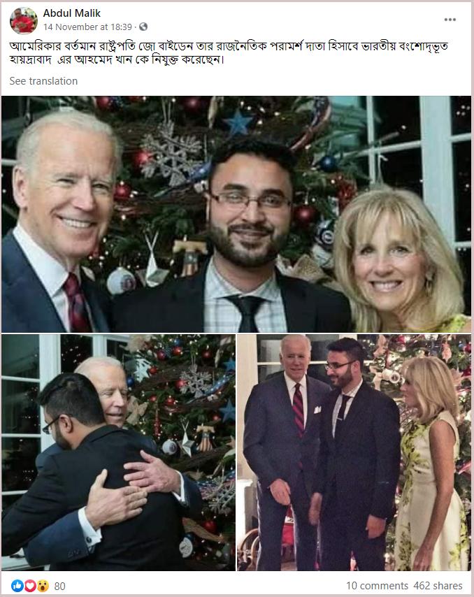 Jo Biden.png