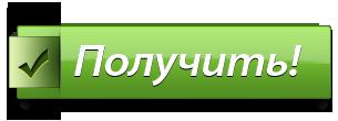 оформить онлайн кредит в CashUp