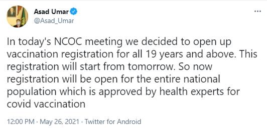 Tweet of Asad Umar regarding covid vaccination 19 above