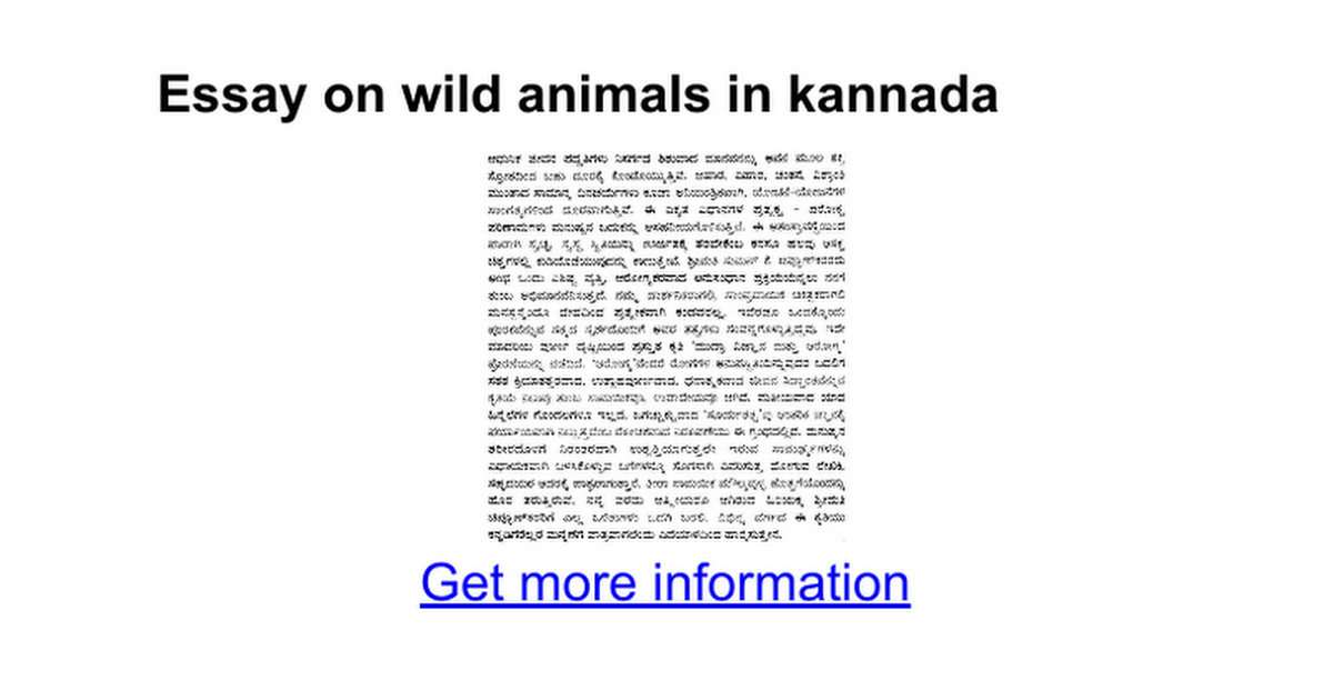 essay on wild animals in kannada google docs