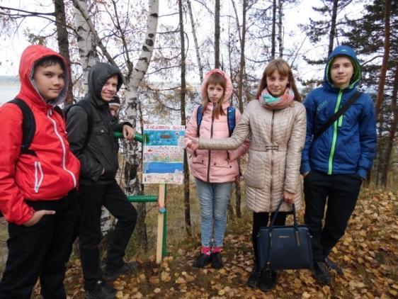 \\ТЕХНИК-ПК\local_trash\школьные фотографии\16-17\7. День Енисея\Акция Экология моей реки 7, 9 кл\SAM_2186.JPG