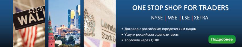 Уралсиб инвестиционная деятельность