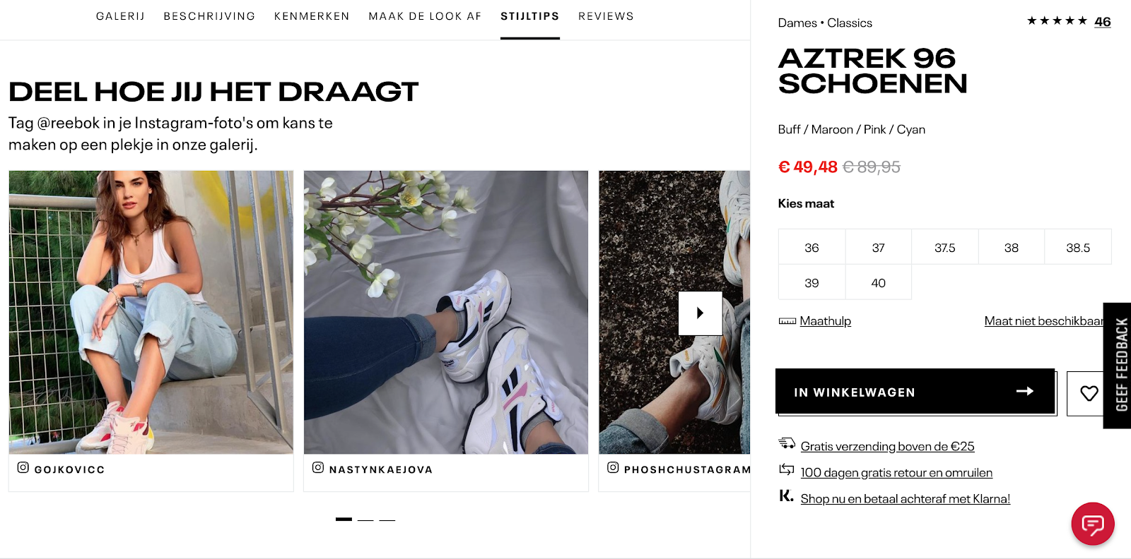 product detail page design best practices reebok