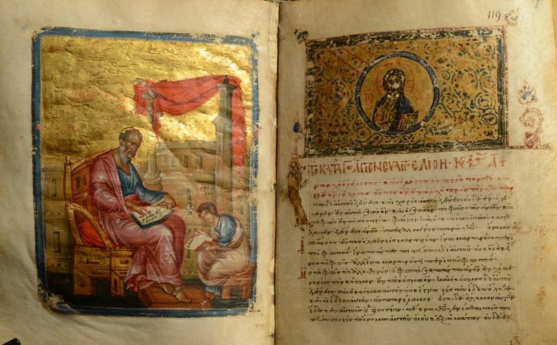 Вы письмо Христово, изображение №1