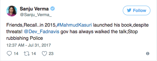 mahmud kasuri allowed in mah 2015.png