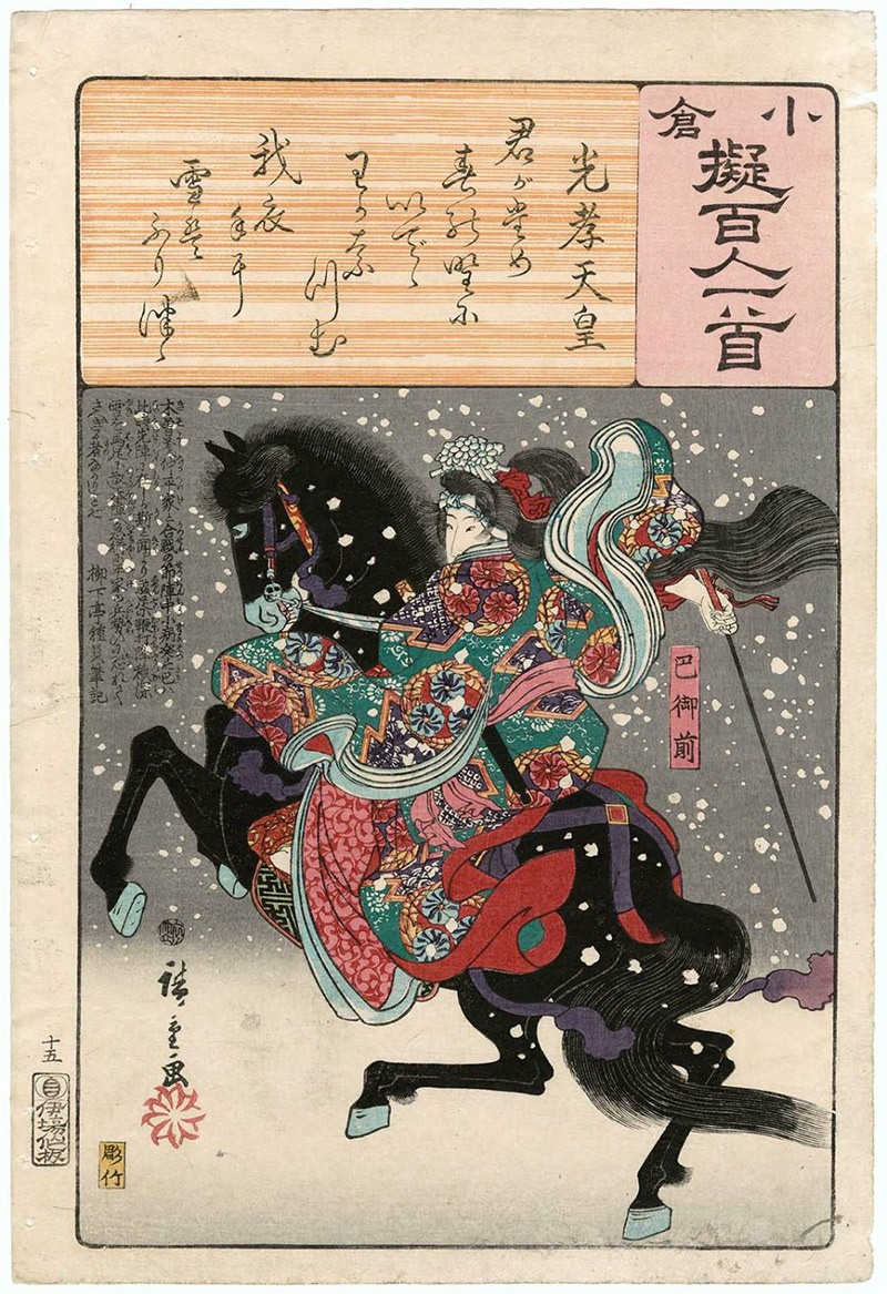 tomoe-gozen-on-a-horse-in-the-snow.jpg