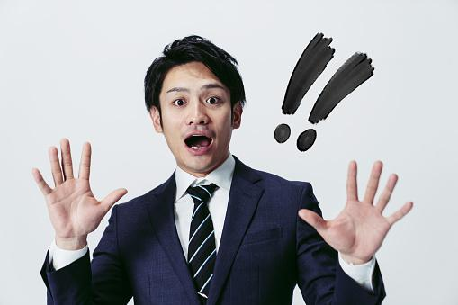 https://media.istockphoto.com/photos/surprised-young-asian-businessman-facial-expression-picture-id1218282395?b=1&k=6&m=1218282395&s=170667a&w=0&h=967U6mI297B7YCqS3MQUo22vToV3AJ53XEFL4DaQo4c=