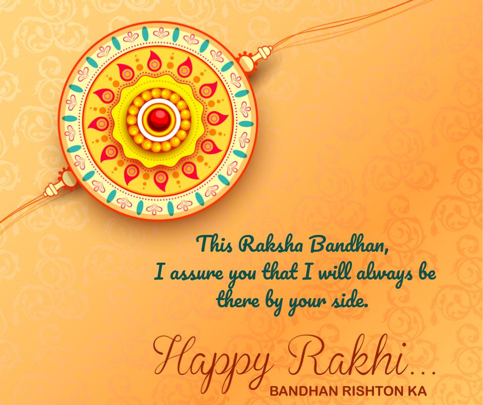 rakhi wallpaper hd