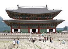 Gyeongbok Palace - South Korea Tour