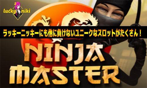 luckyniki ninja master