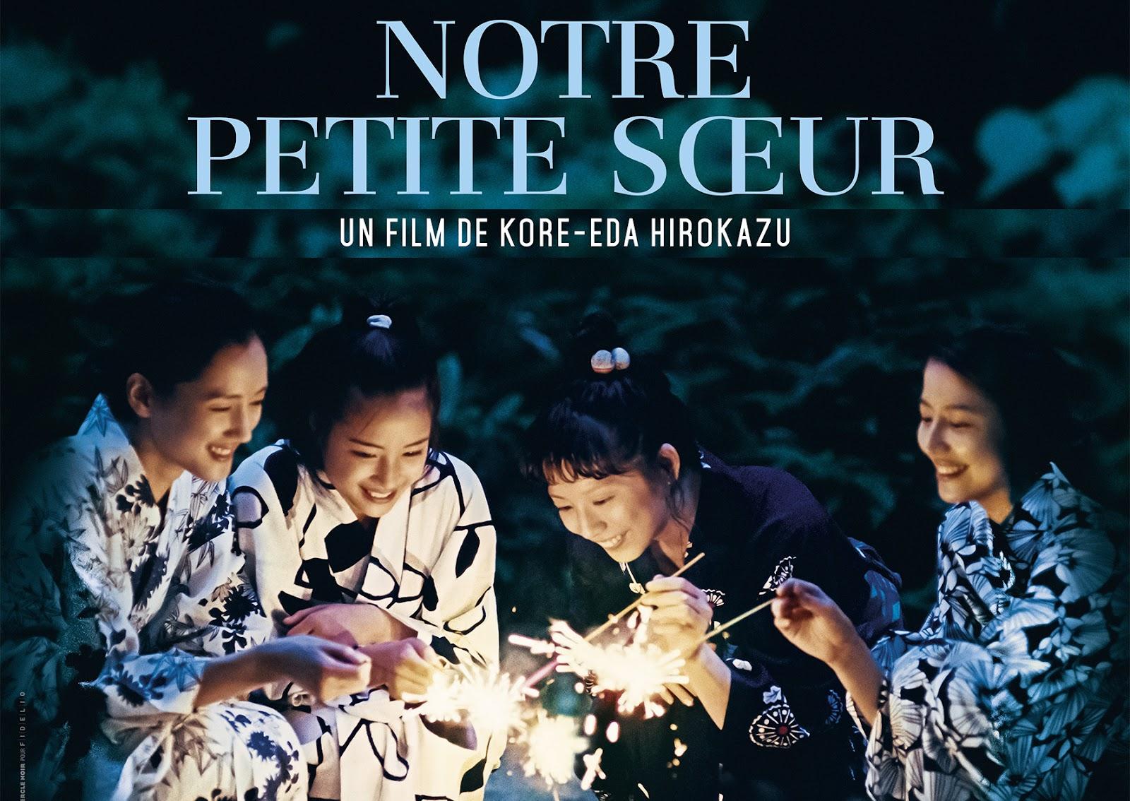 NOTRE_PETITE_SOEURbannière.jpg