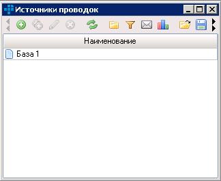 Автоматически созданный замещающий текст: проводок іуыіЈ їіјј Наименование Љі База 1