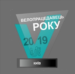 http://bikeoffice.avk.org.ua/