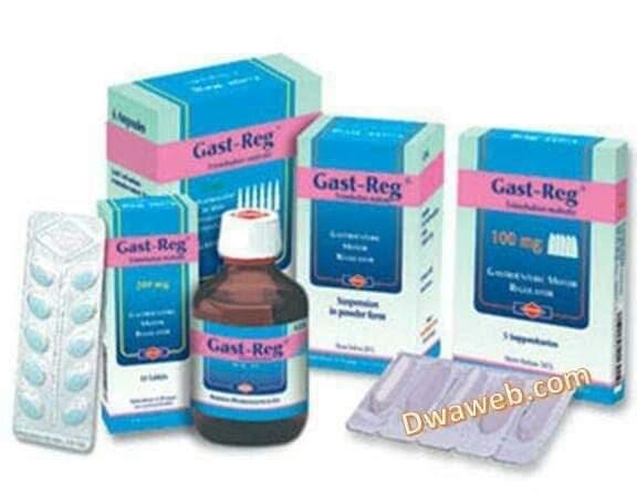 جاست ريج Gast-reg علاج القولون العصبي واضطرابات الجهاز الهضمي