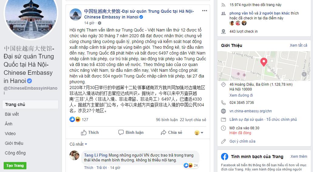 Gần 6.500 người Việt nhập cảnh trái phép vào TQ từ đầu năm, chỉ 500 theo chiều ngược lại - Ảnh 2