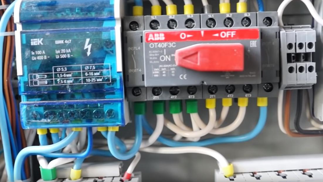 Использование электроинструментов