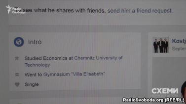 Скріншот зі сторінки сина Бриля у соцмережі Facebook