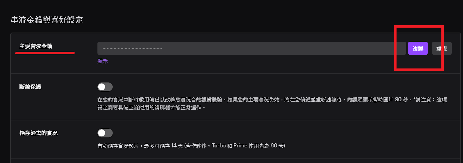 華碩子公司 華芸 ASUSTOR 出的電競 Nas AS5304T 4Bay