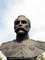 Бюст генерала Кондратенко