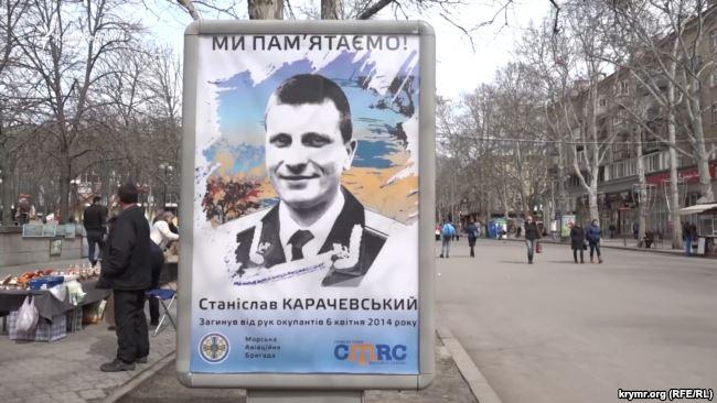 Лайтбокс с портретом Станислава Карачевского